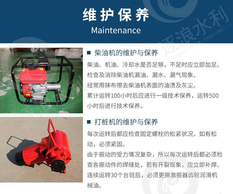 新型120型manbetx万博全站app下载万博注册登录