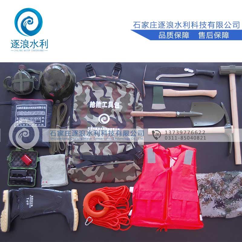 万博manbetx官网电脑版组合工具包_组合工具包6、8、11、19套救援工具