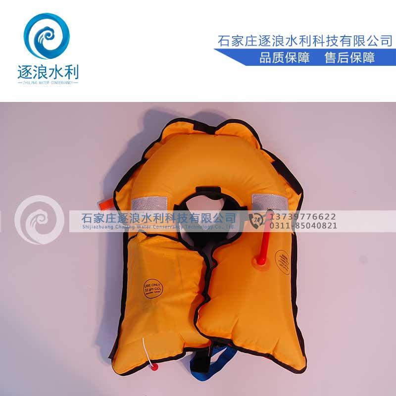 自动充气救生衣_manbetx万博全站app下载气胀救生衣