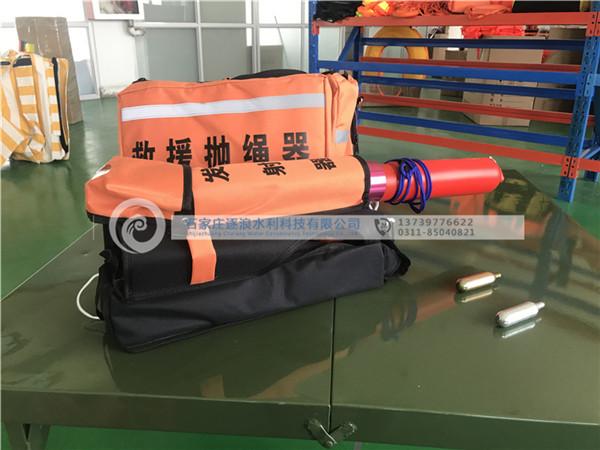 韩式抛投器装货