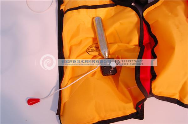 自动充气救生衣
