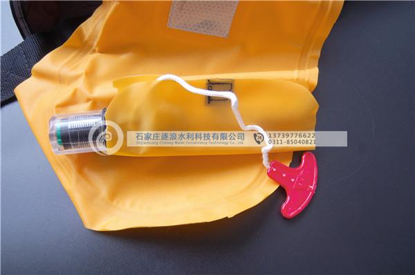 腰带式充气救生衣