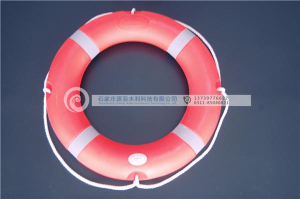 救生设备救生圈